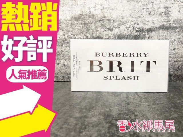 BURBERRY BRIT SPLASH 海洋風格 男性淡香水 100ML 200ML◐香水綁馬尾◐