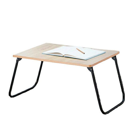 木紋圓角小茶几/木紋輕巧折疊桌(2款可選)台灣製造