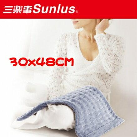 【SUNLUS三樂事】暖暖熱敷柔毛墊(中) MHP810/SP1902(30cmX48cm)