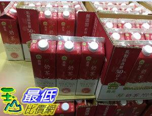 [COSCO代購] 需低溫宅配無法超取 C114950 I-MEI 義美 MILK TEA厚奶茶 946MLX3CT