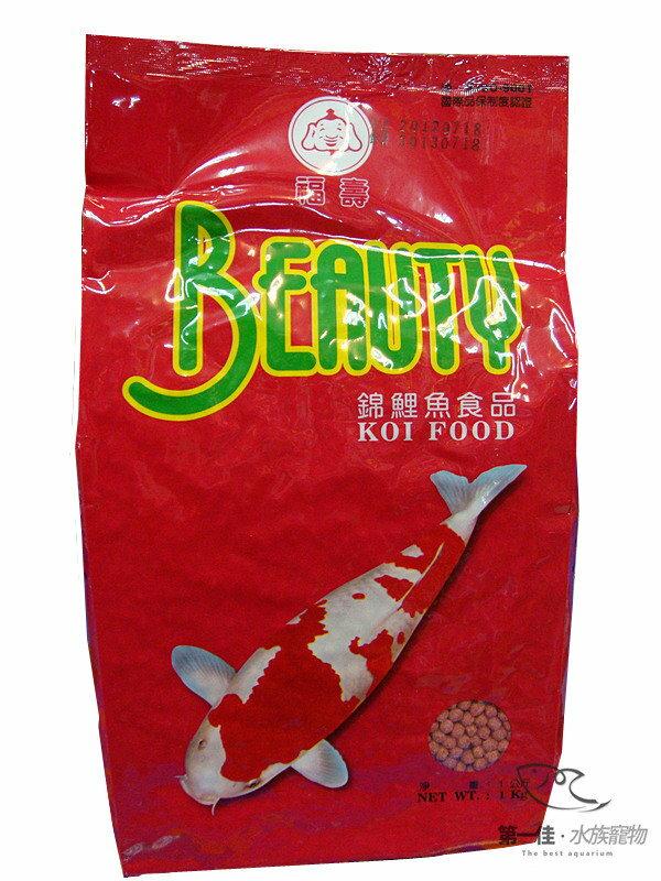 第一佳水族寵物  福壽 BEAUTY 錦鯉飼料  紅  中粒  1kg