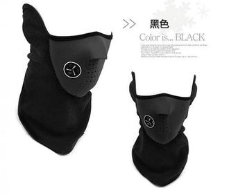 *GuoQu* 加長型半罩式防塵防寒面罩口罩 冬天必備 透氣孔設計 呼吸無障礙