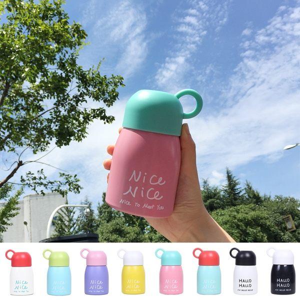日本爆紅 迷你丸子保溫瓶 保溫杯 水壺水瓶水杯 304不鏽鋼非膳魔師【RS516】