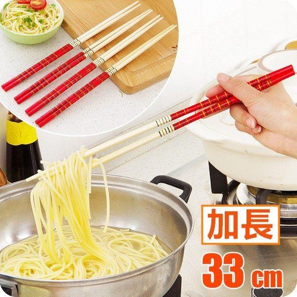 環保印花加長木質筷子 防燙止滑 炸油條 撈麵條 廚房 油炸【RS536】