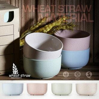 可分解小麥環保碗450ML 旅行 露營 野餐 辦公室 家用 高質感健康無毒小麥纖維碗【RS510】
