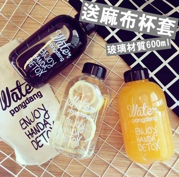 Pongdang water韓國玻璃杯 透明水杯 水瓶 隨身杯隨行杯 600ml ~RS4