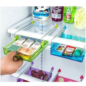 韓版 冰箱抽拉式收納箱收納盒 抽屜式 廚房冰箱保鮮隔板層夾層抽動式下多用收納架【RS411】