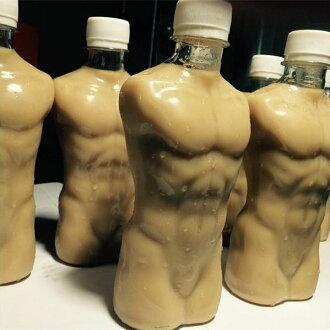 日本熱銷 小鮮肉奶茶空瓶罐 腹肌 人型裸體 空瓶 335ml 男款女款 飲料店瓶罐 MY BOTTLE 【RS366】