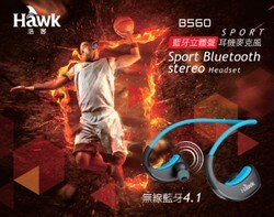 【迪特軍3C】Hawk B560 防水運動型藍芽立體聲耳機麥克風 藍芽4.1 22g 通話8小時 線長30cm