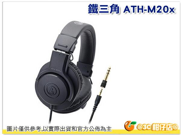 鐵三角 ATH-M20x 專業型監聽耳機 入門款 錄音室 混音  好整線、不易打結 公司貨保固一年 標準 迷你鍍金立體聲兩用插頭 耳機