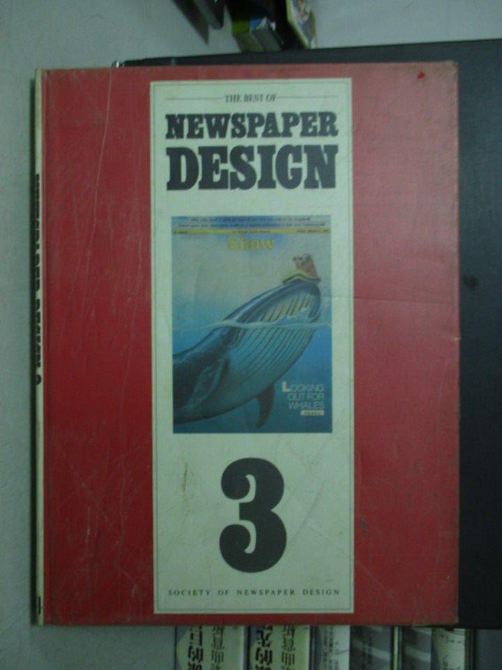~書寶 書T6/ _PPP~Newspaper Design 3