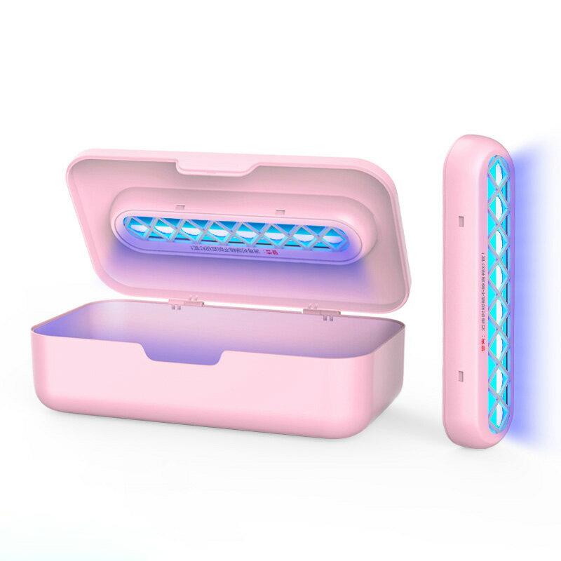口罩消毒盒  家用紫外線消毒盒手機內衣內褲臭氧消毒器小型便攜口罩除味殺菌機『CM45183』