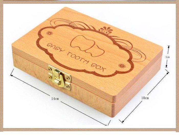 【樂木】正品公司貨 全新 高質感原木 樂木乳牙盒 方型 乳牙保存盒/乳牙胎毛收納盒 彌月禮