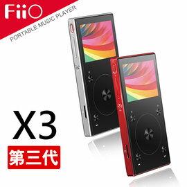 【FiiOX3III專業高解析藍牙無損音樂播放器】支援藍牙4.1傳輸2.5mm3.5mm輸出原生DSD硬解可搭配K5耳擴鐵三角等耳機【風雅小舖】