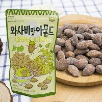 韓國 Toms Gilim 哇沙米/哇沙比風味杏仁果(210g) 芥末口味【AN SHOP】大包裝-AN SHOP-美食甜點推薦