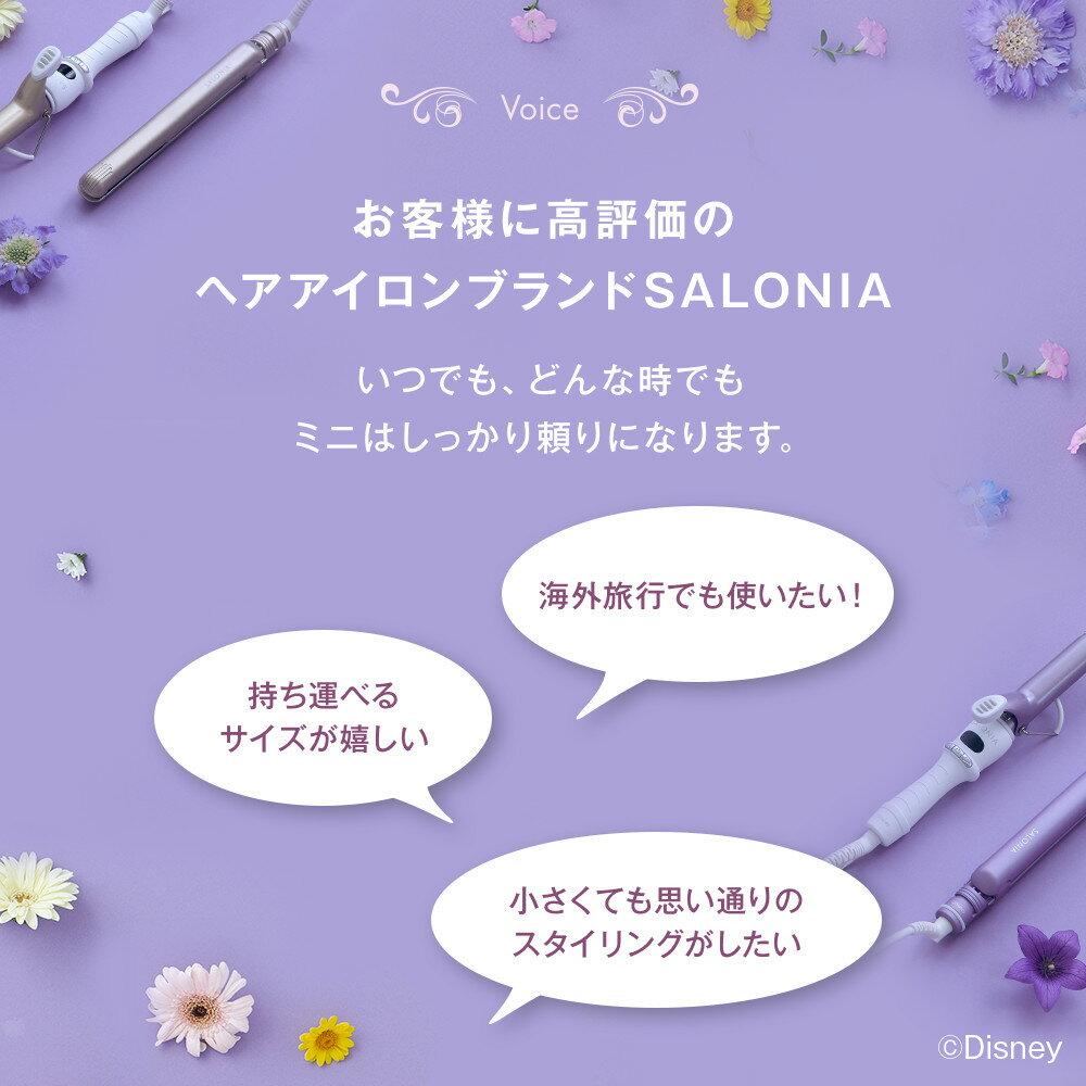 日本SALONIA / 迪士尼魔髮奇緣限量特別版 / 平板夾 / 2way捲髮夾 / sal-disney。4色。(4298*1.408)日本必買代購 / 日本樂天 4