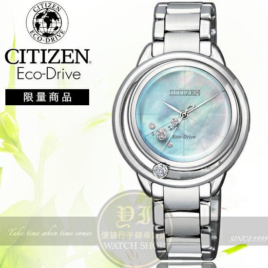 CITIZEN日本星辰田馥甄代言ECO-DriveL系列璀璨時刻真鑽光動能簡約腕錶EW5520-84D公司貨