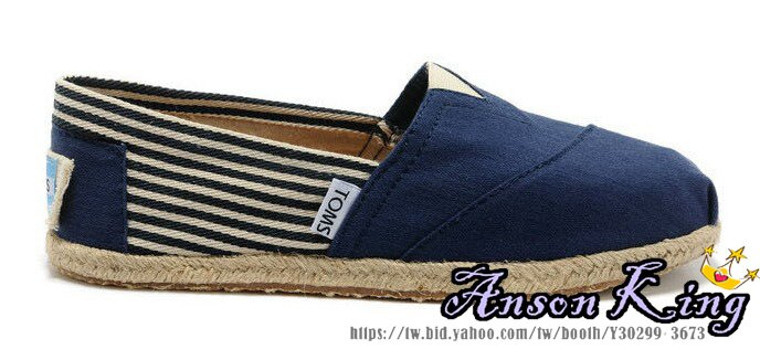 [女款] 國外代購TOMS 帆布鞋/懶人鞋/休閒鞋/至尊鞋 亞麻系列  條紋藍色 3