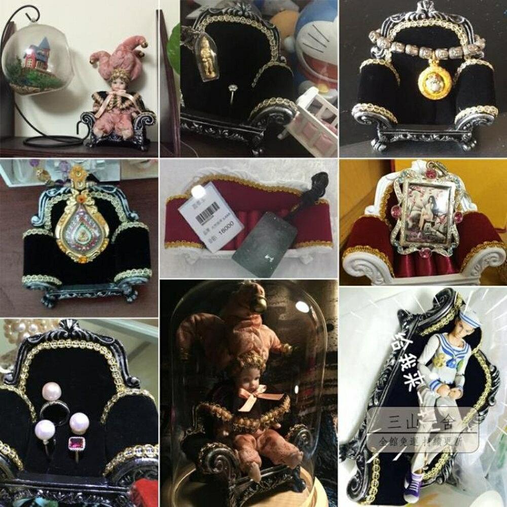 展示架 北歐創意小沙發擺件戒指架首飾盒收納耳環架子飾品展示架珠寶道具-三山一舍【99購物節】