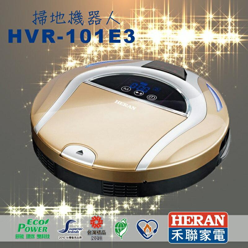 居家打掃首選!【HERAN 禾聯】HVR-101E3 雙核心智能掃地機 打掃 吸地 拖地 UV殺菌 吸力強 吸塵器