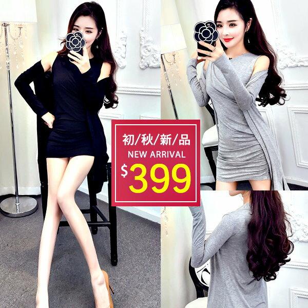 ~克妹~  ~ZT39419~韓國東大門 皺褶修身不規則背心洋裝 開襟外套套裝
