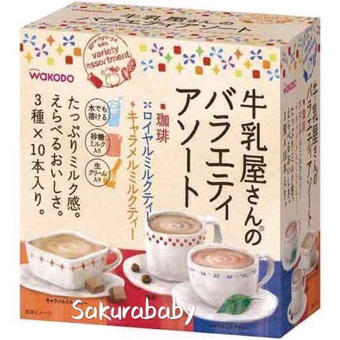 日本和光堂 微量咖啡因系列 人氣組合 咖啡 英式奶茶 焦糖奶茶 孕婦飲品 哺乳飲品 好評發售中 櫻花寶寶