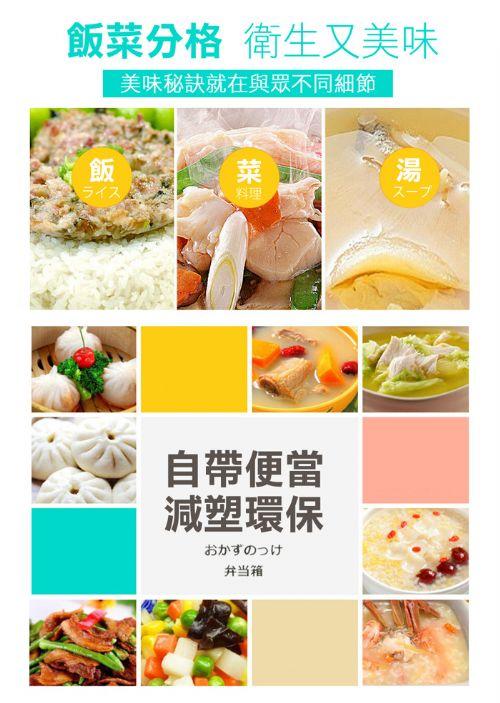 【岳恩生活館】日式加大容量四格便當盒 - 兩色可選