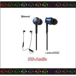 弘達影音多媒體 鐵三角 ATH-CKR55BT 藍牙無線耳機(內建擴大器) 藍色 免運費