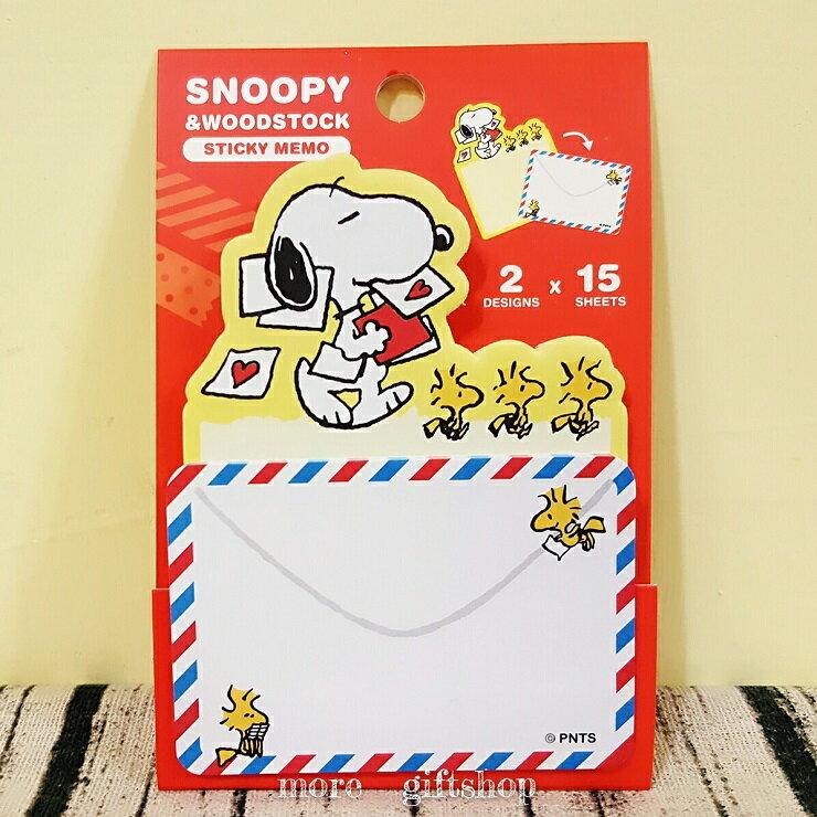 【more 禮品小舖】史努比 Snoopy 雙層便利貼 ( 紅色款 )