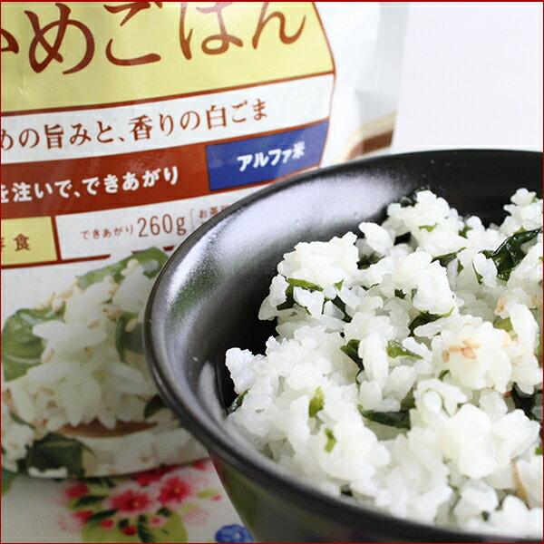 Onisi 尾西即食餐-海帶芽飯*2包組 登山食品 露營必備 0