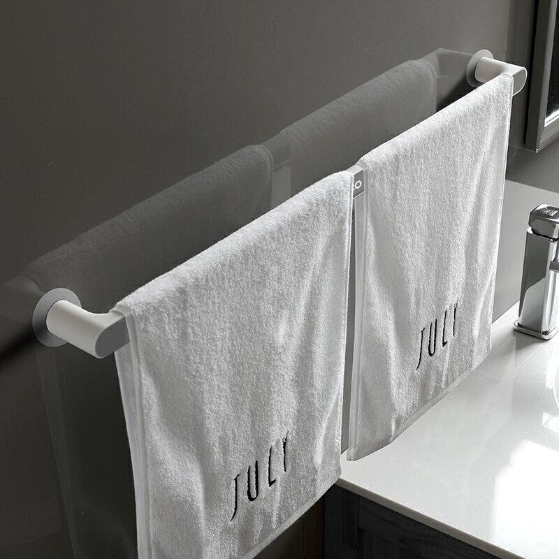 浴室毛巾架 毛巾架免打孔衛生間浴室吸盤掛架浴巾架子北歐簡約創意單桿置物桿『XY13457』