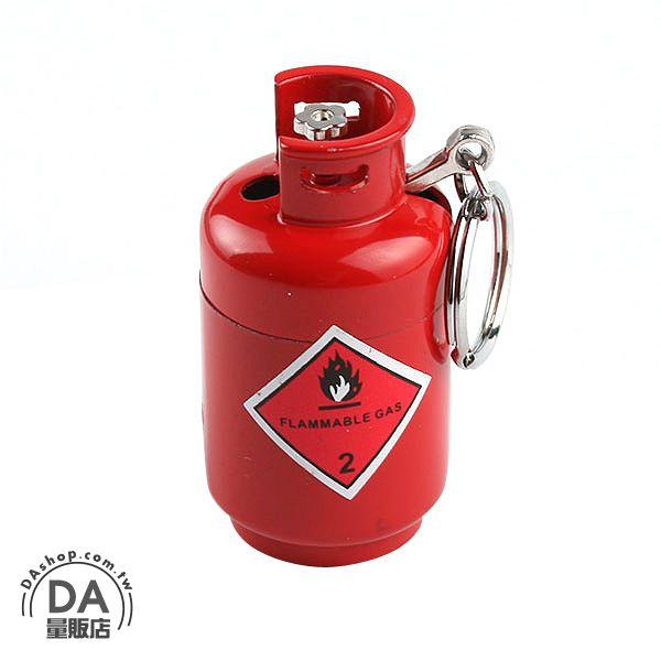 《DA量販店》煤氣罐 打火機 瓦斯 造型 鑰匙圈 填充 禮品 紅色 (37-959)