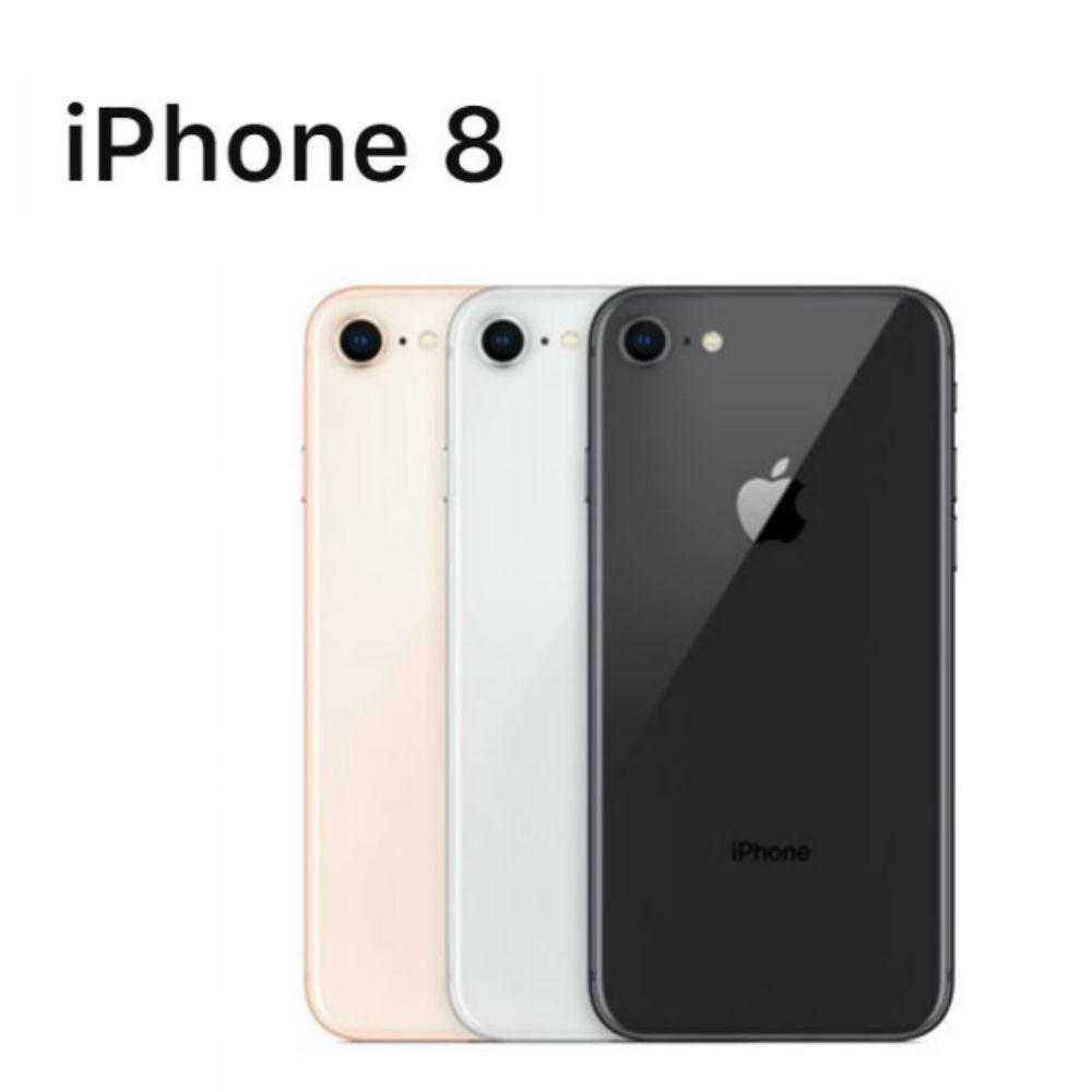 【童年往事】 蘋果 iPhone 8 64G 256G 金色 銀色 灰色 i8 福利品 實展機 整新機 可刷卡