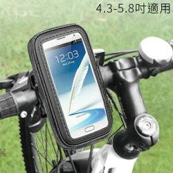 Avantree自行車防潑水手機包 iPhone6S / GPS / PDA等 適用【SV7363】 快樂生活網