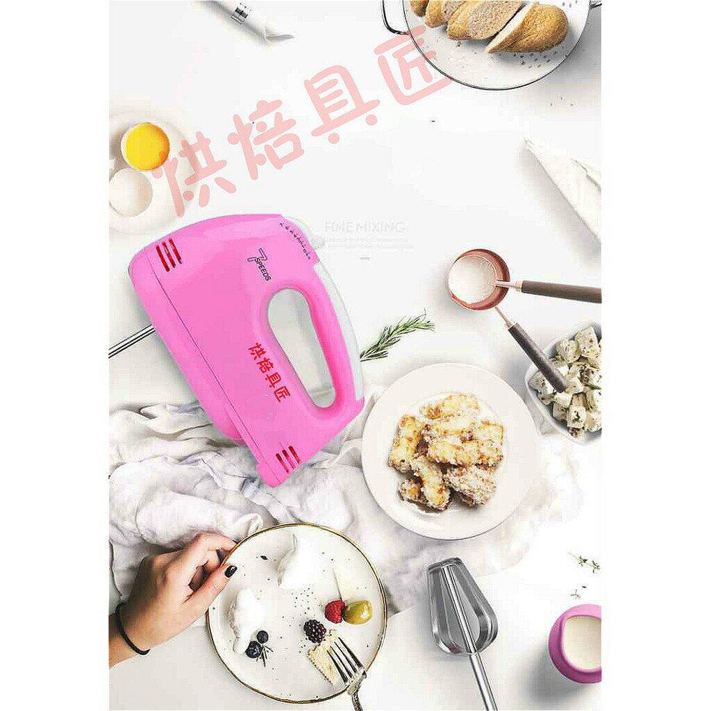 廚匠烘焙 110V特制台灣用電壓手提式電動打蛋器攪拌機 7速多功能烘培攪拌器180W大功率附兩組攪拌棒