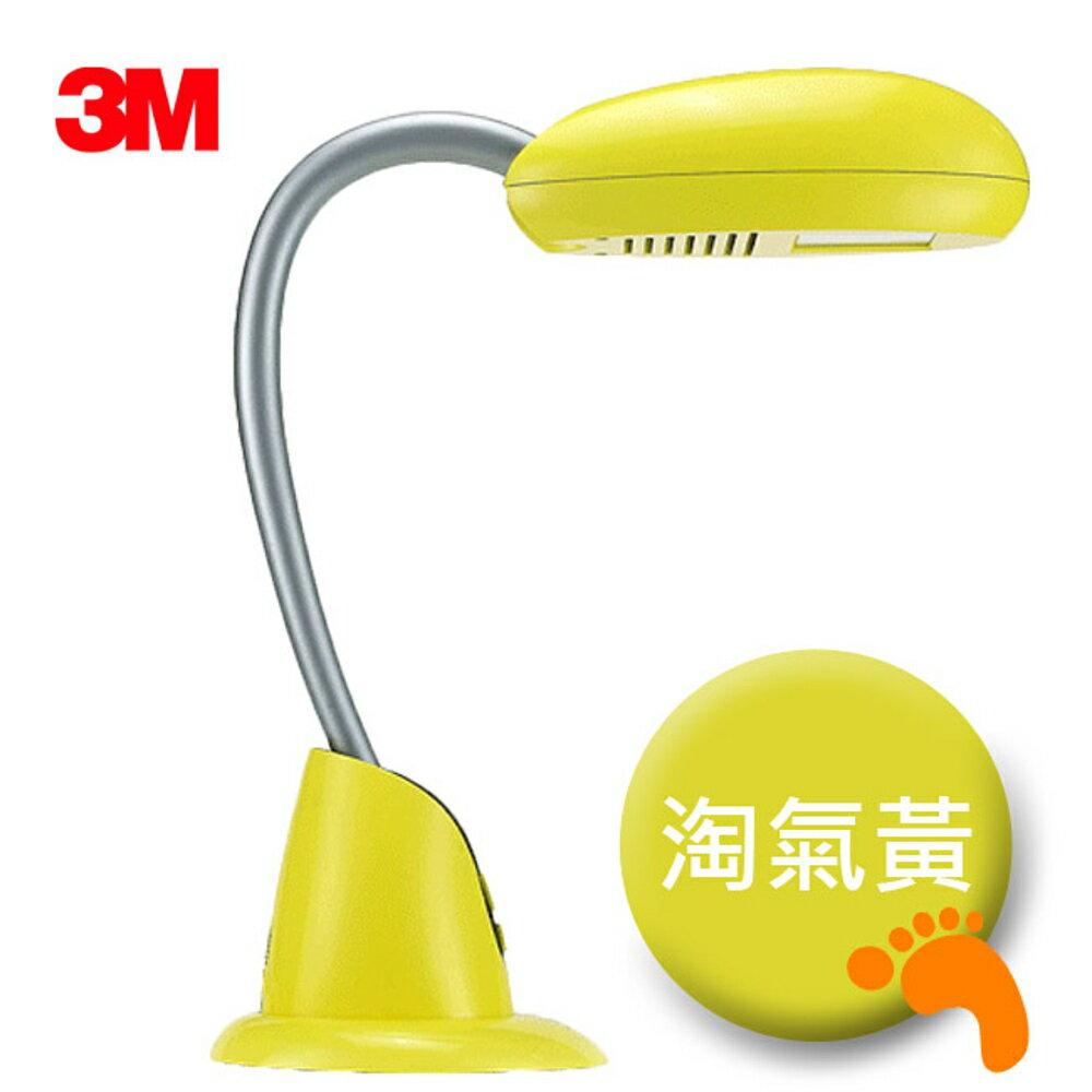 3M 58度 博視燈 博士燈 抗UV FS6000 淘氣黃 桌燈 檯燈 書桌 閱讀 - 限時優惠好康折扣