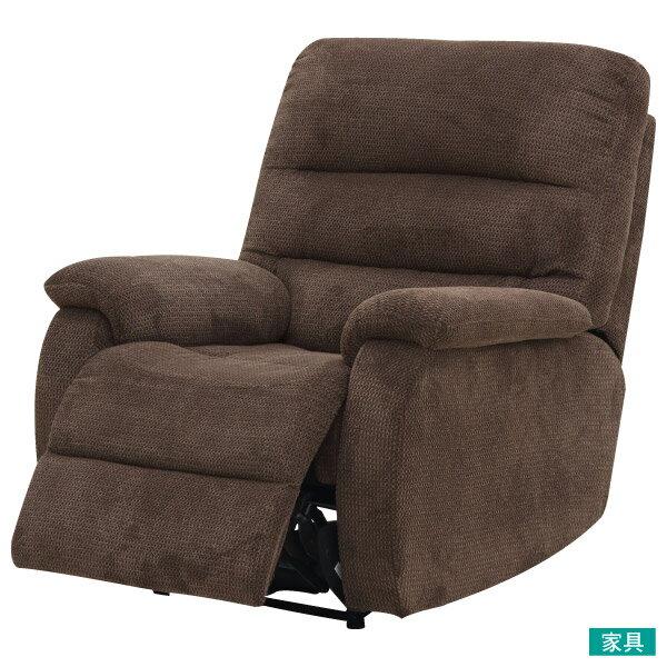 ◎布質1人用電動可躺式沙發BELIEVER3804DBRNITORI宜得利家居