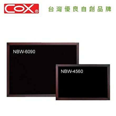 COX 三燕 NBW-6090 松木框鏡面磁性展示黑板 / 個