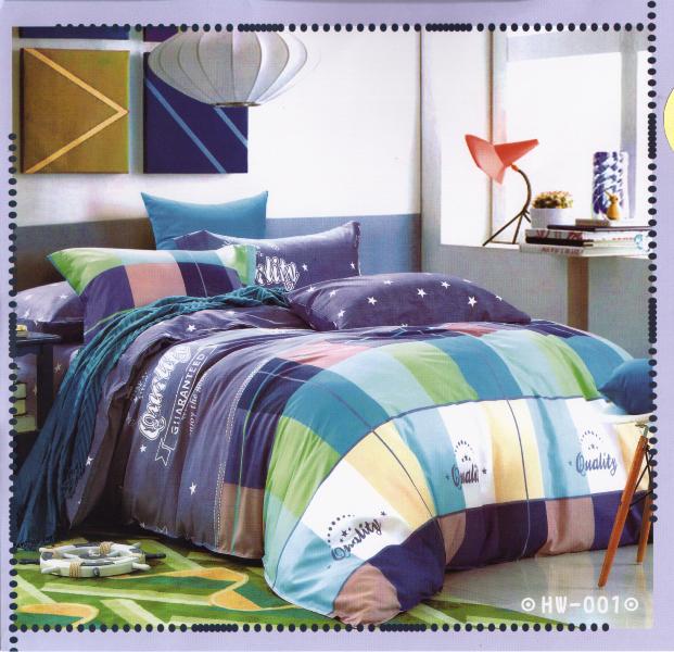 ✧臺灣製✧舒柔棉磨毛超細纖維床包組《HW-001》5X6.2尺雙人床包組+兩用被 四件組◤彩虹森林◥