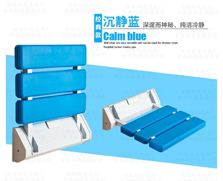 浴室摺疊座椅淋浴凳牆壁洗澡椅子老人掛壁式安全防滑無障礙扶手凳 AT
