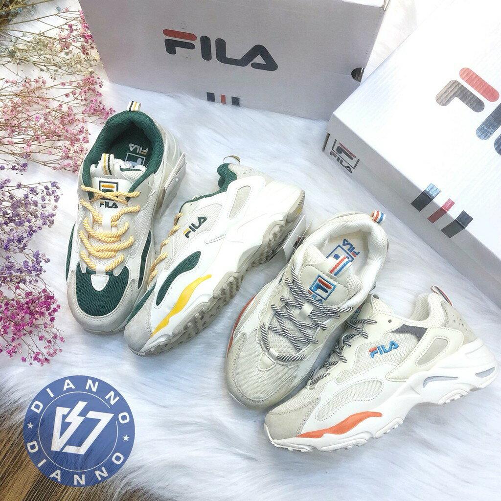 帝安諾-實體店面 現貨 FILA RAY TRACER 黃綠 米白 橘色 綠黃 灰橘 米綠 老爹鞋 韓國 增高 增高鞋