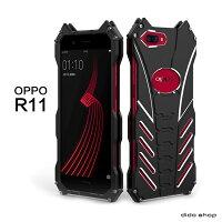 蝙蝠俠 手機殼及配件推薦到OPPO R11 蝙蝠俠系列 金屬防摔手機保護殼 (RJ004) 【預購】就在dido shop推薦蝙蝠俠 手機殼及配件