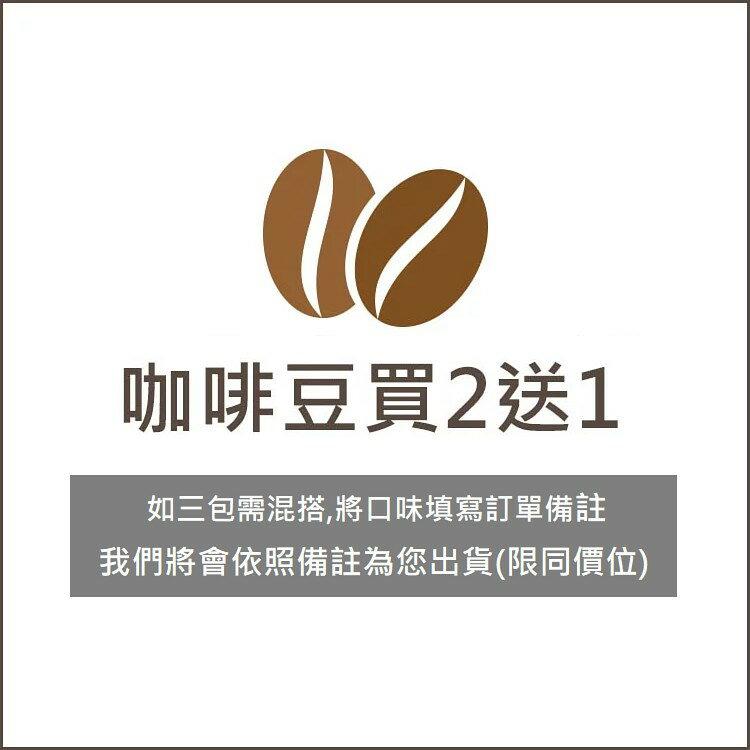 【歐客佬】印尼迦佑鬼面黃金曼特寧 G1 TP 咖啡豆 中深烘焙 (半磅) (11020425) OKLAO