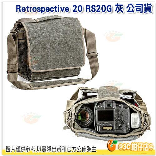 送佳麗寶拭鏡布  ThinkTank 創意坦克 Retrospective 20 RS20G RS20 灰色 復古側背包 相機包 彩宣公司貨 附雨衣套 5D 6D 650D 600D