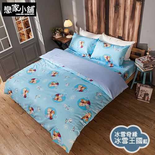 床包  單人~FROZEN冰雪王國~藍~含一件枕套,迪士尼冰雪奇緣系列,磨毛多工法處理,S