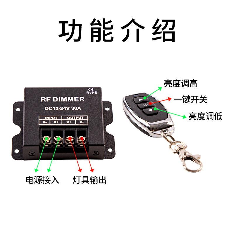 LED燈帶可遙控調光遙控器12V霓虹燈定制電源插頭智能調光控制器