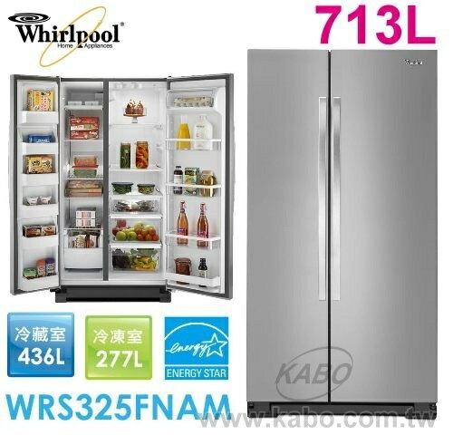 【佳麗寶】-限量特價 (whirlpool 惠而浦)713公升對開門冰箱WRS325FNAM