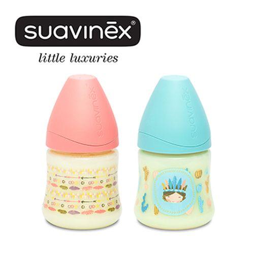 西班牙Suavinex寬口型貴族奶瓶150ml-印地安系列(藍粉)★衛立兒生活館★