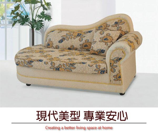 【綠家居】蒂芙時尚緹花布貴妃椅沙發(左&右二向可選)