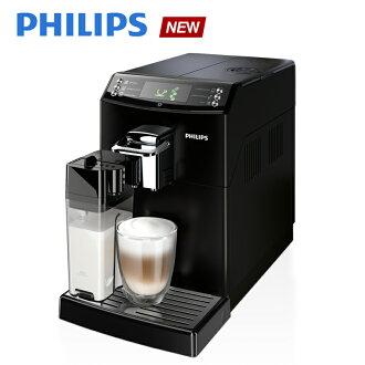飛利浦 PHILIPS 全自動義式咖啡機(HD8847)